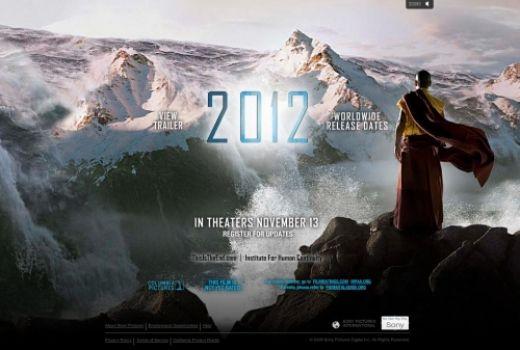 афиша фильма 2012